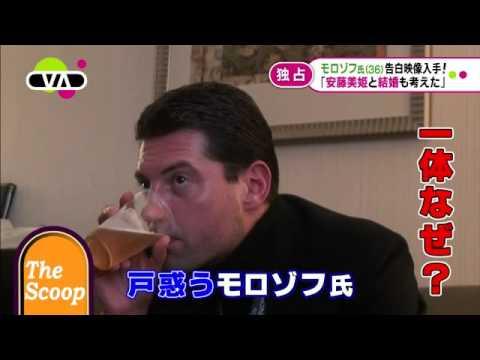 安藤美姫、結婚クル━━(゚∀゚)━━!? 結婚を反対していた家族の態度が軟化!