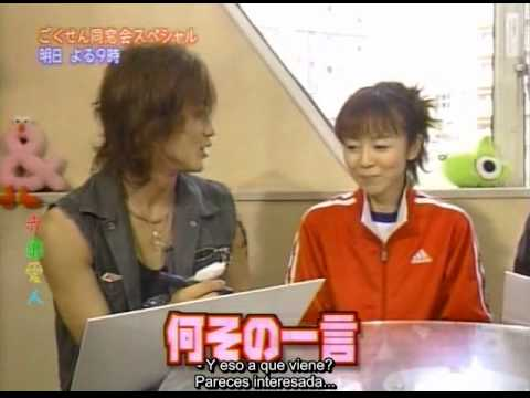 [Gokusen_SP_preview]_2005.10.07_akame_interview.avi - YouTube