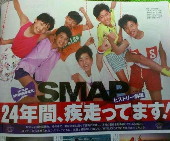元AKB48光宗薫「SMAPの中居正広さんがどん底から救ってくれた」