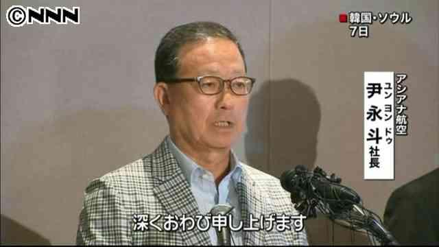 韓国アシアナ航空社長が酷い発言…「全ての責任は機長個人にある」(会社にも私にも一切の責任はない)