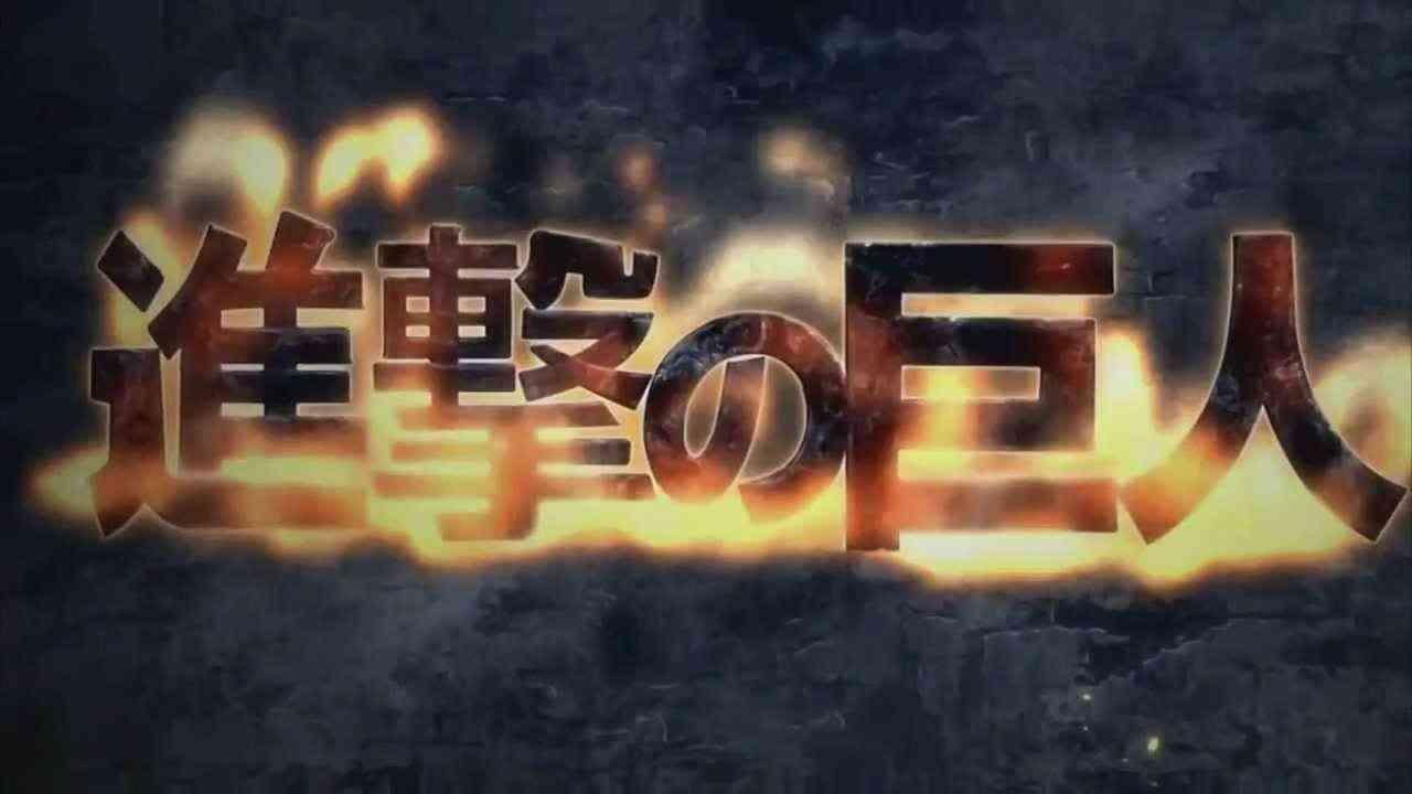 進撃の巨人OP「紅蓮の弓矢」FULI - YouTube