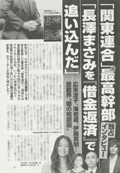 【閲覧注意?】関東連合・石元太一、伊藤リオンらが集団で黒人と喧嘩してる秘蔵映像がヤバい…