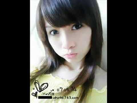 Chinese girl [Guangdong girl - Yan] So Cute PIC-92 - YouTube
