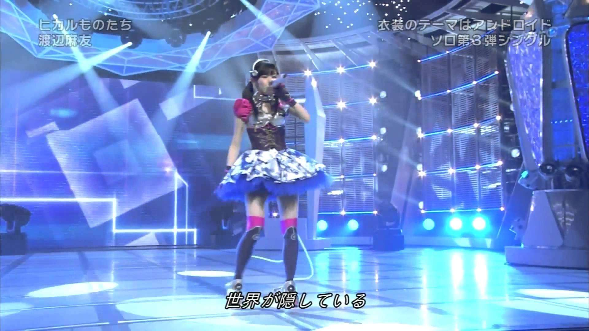 【ソロ】AKB48渡辺麻友の生歌が凄い。嵐大野智よりも上手すぎる! - YouTube