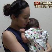 【ついに発覚!!】父親は・・・『安藤美姫』妊娠出産!!厳選まとめ 女子フィギュア ミキティ - NAVER まとめ