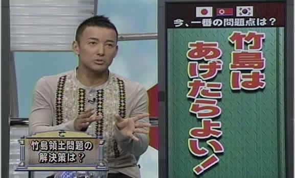 【参院選】俳優の山本太郎氏が当選確実
