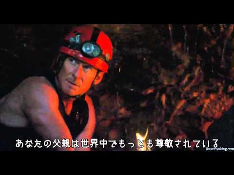 映画『サンクタム』海外版予告編(字幕)高画質 - YouTube