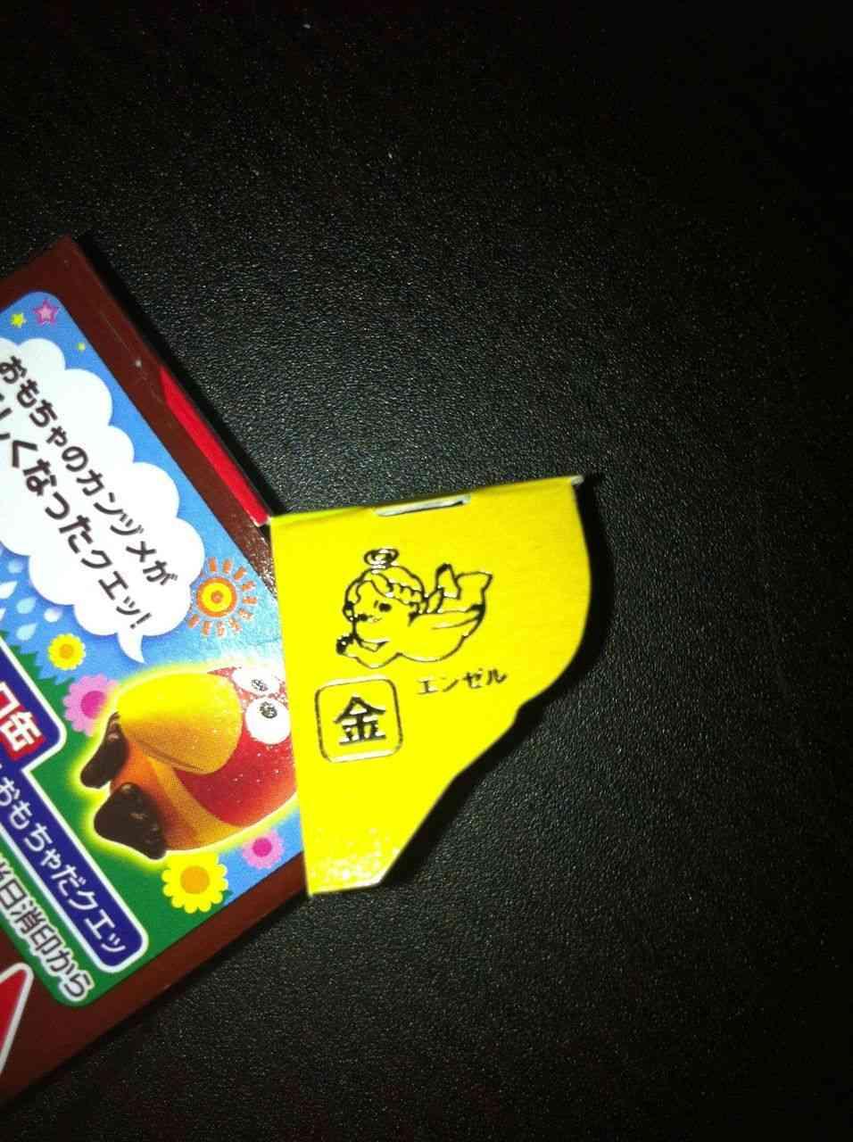 """チョコボールにシュワシュワ""""コーラ味""""登場!チョコもコーラ風味"""