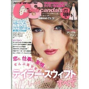 好きなファッション雑誌は何ですか?
