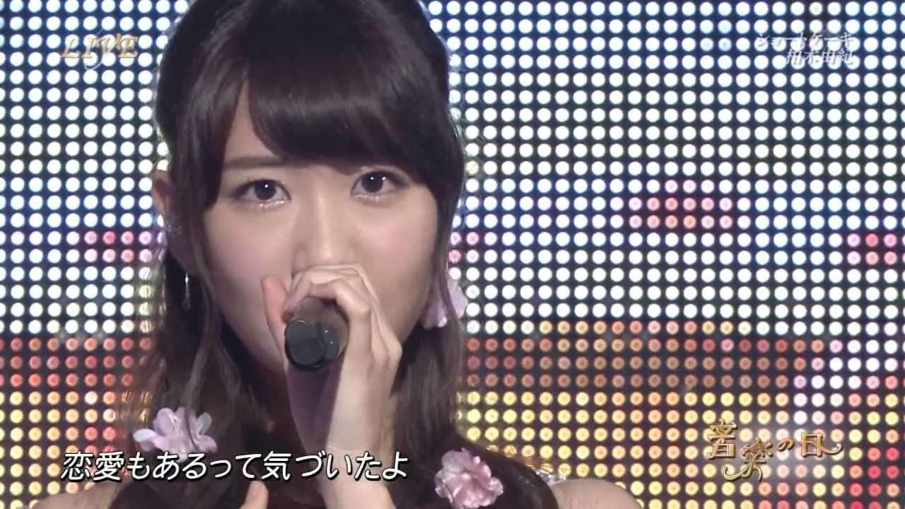 AKB48 柏木由紀 / ショートケーキ - 音楽の日 2013-06-29 - YouTube