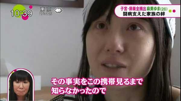 【AVネタ注意】癌の麻美ゆまがテレビ出演 心境を告白