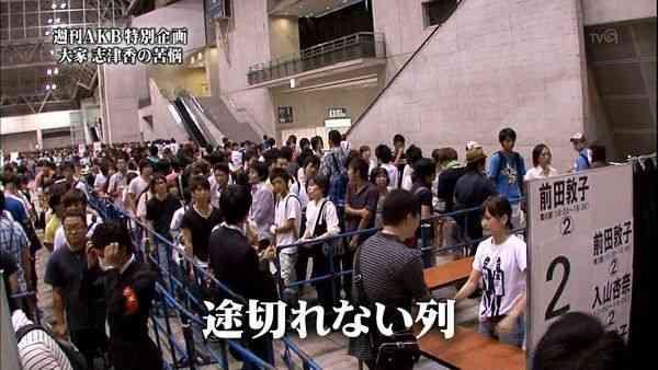 AKB48握手会、メンバー着席形式を導入 ファンから歓迎の声も