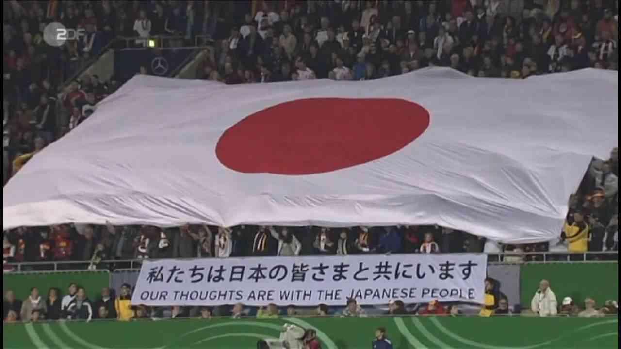 ドイツ代表/ユーロ予選 スタンドに日の丸&日本の被災者にメッセージ - YouTube