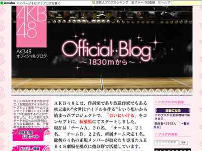 SPR48誕生の具体的な計画はなし…AKB48運営が否定 - シネマトゥデイ