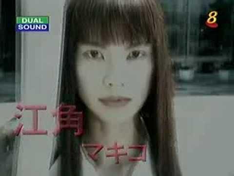 Shomuni Final (庶務二課3) OP - YouTube