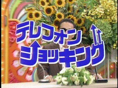タモリ大激怒で「いいとも」降板!? 後継者候補は中居正広、上田晋也、有吉弘行ら
