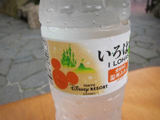 い・ろ・は・すに隠れミッキー、東京ディズニーリゾートの限定ボトル