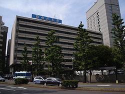 自由民主党本部放火襲撃事件 - Wikipedia