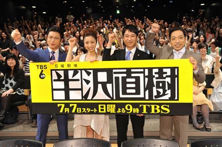 上戸彩、24時間テレビで妊娠発表か