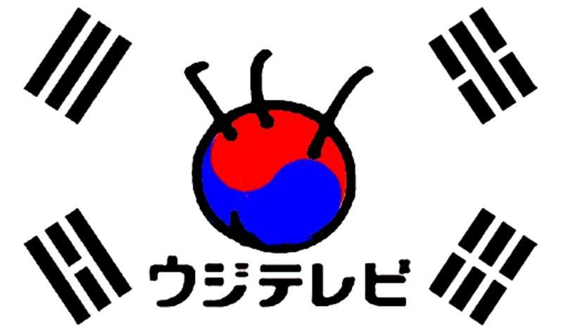 【あり得ない話】パチンコ・マルハンが「韓流テーマパーク」 新世界に来秋開業へ