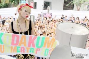 倖田來未、109前に突然のサプライズ登場でファン熱狂 「帰りたくない」 - モデルプレス