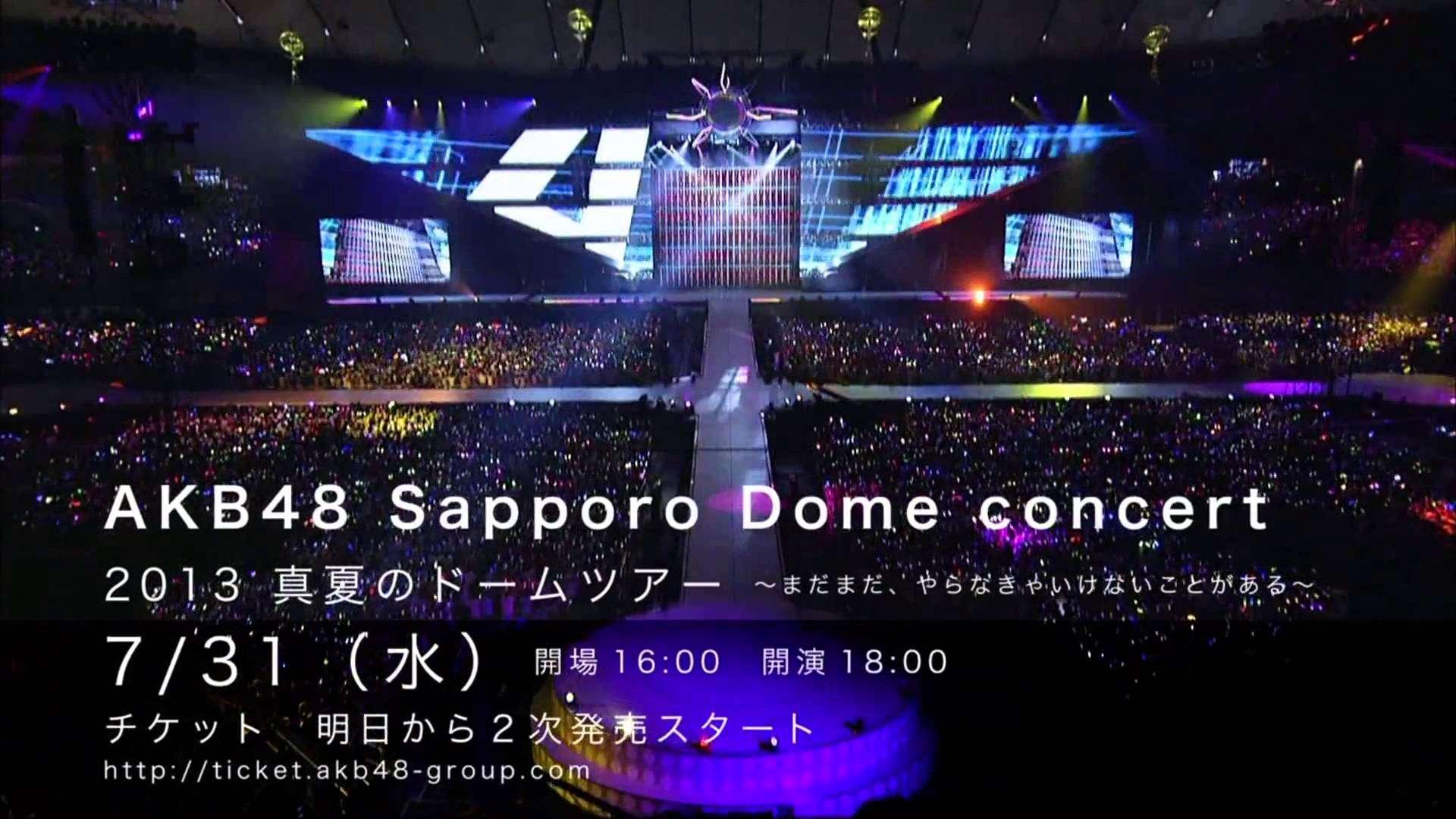 AKB48 札幌ドームコンサート  SPR48 - YouTube