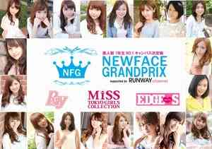日本一の「美人新入生」が決定!ファイナリストが専属読者モデルに