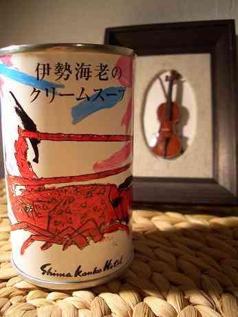 あなたの県のご当地缶詰やお勧めの美味しい缶詰を教えて下さい
