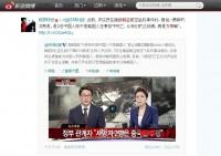 アシアナ機着陸失敗「死者が中国人でよかった」と報道、「では、中国人なら何と言う?」―中国版ツイッター (Record China) - Yahoo!ニュース