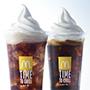 It's Cool!キャンペーン | キャンペーン | McDonald's