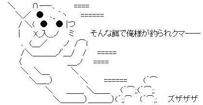 ツイッターで「バルス中止のお知らせ」という画像が出回る→20000RT