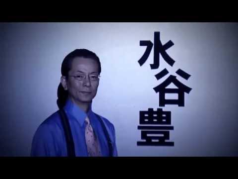 相棒season4 オープニング - YouTube