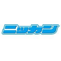 フジ系「アゲるテレビ」9月打ち切り - 芸能ニュース : nikkansports.com