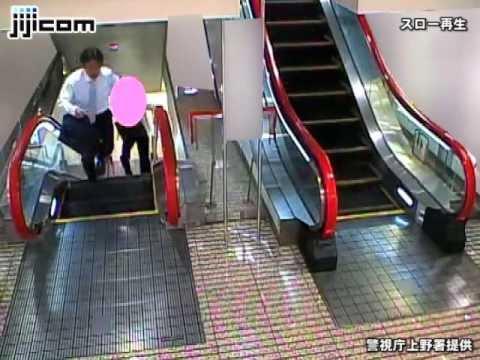 ひったくり容疑者の映像公開=80代女性のバッグ盗む-警視庁上野署提供 - YouTube