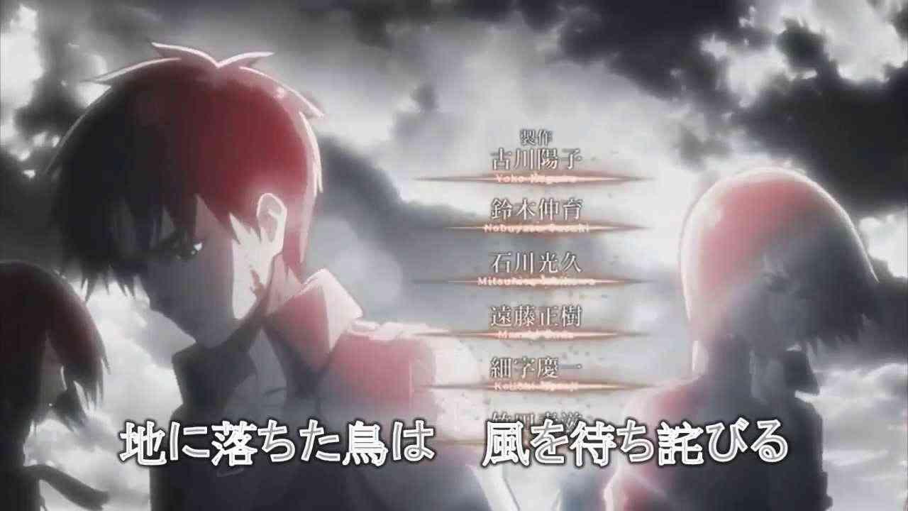進撃の巨人 OP 紅蓮の弓矢 【字幕歌詞付き】 FULL - YouTube