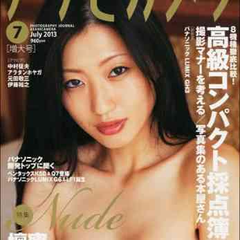 年収1億円突破!? ギャラ高騰の壇蜜、次に狙うのは「女性ファンの獲得」 - メンズサイゾー