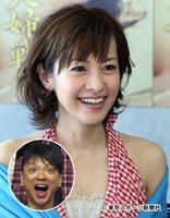 スクープ!さとう珠緒がお笑い芸人と熱愛同棲 (東スポWeb) - Yahoo!ニュース