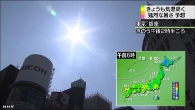 「猛烈な暑さ続く」 熱中症に注意 NHKニュース