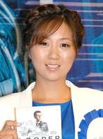 """""""ビッグマミィ""""美奈子、女優業に意欲「ヒール役とかやりたい」 (オリコン) - Yahoo!ニュース"""