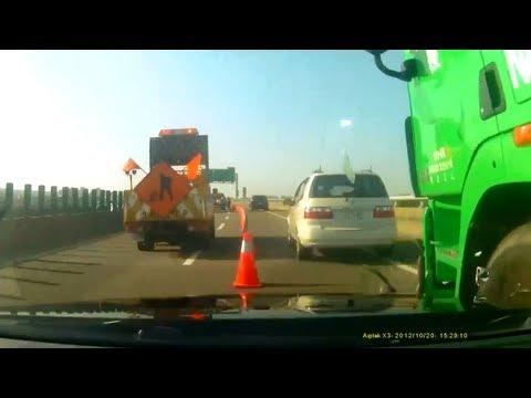 こんなの避けられねーよ。豪快に事故る。ドライブレコーダー - YouTube
