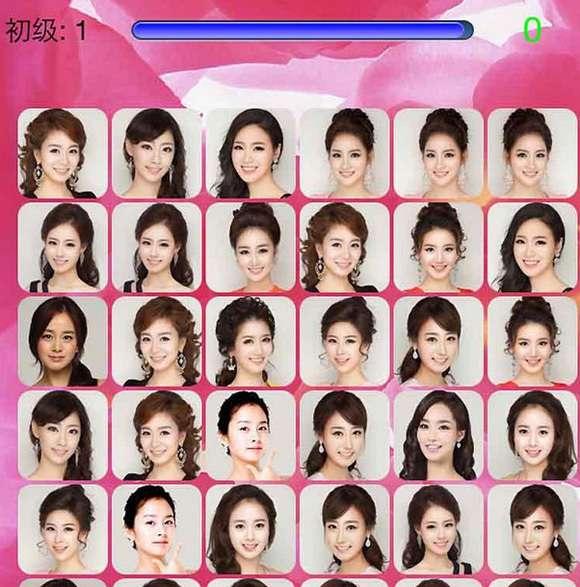 ミスコリア2013の候補者の顔を並べたパズルゲーム登場!整形&修正でそっくりすぎて難易度マックスwww