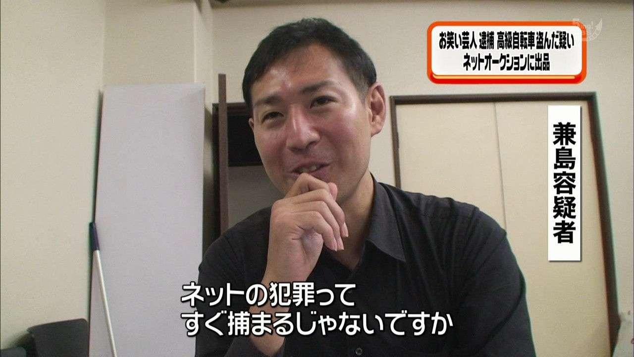 安田大サーカス団長安田、逮捕の兼島に怒り「ムチャクチャ腹立つ」