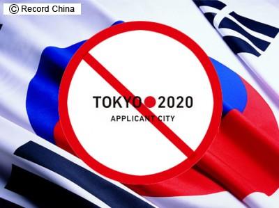 韓国民間団体が東京五輪開催を妨害、「資格ない」とIOCに告発―中国メディア(レコードチャイナ) - エキサイトニュース