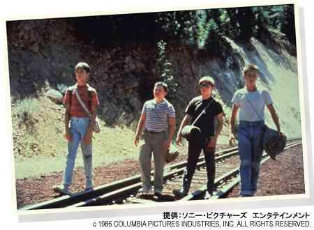 """【悲報】""""心霊トンネル""""で死亡…冒険中の高校生、電車にはねられる"""