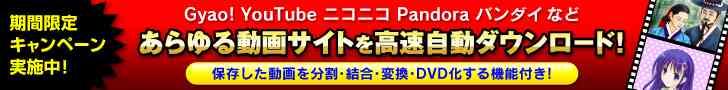 2ちゃんねる 懐かしニュースまとめ:    【熱い・ヤバイ】スーパーフリー事件【間違いない】  - livedoor Blog(ブログ)