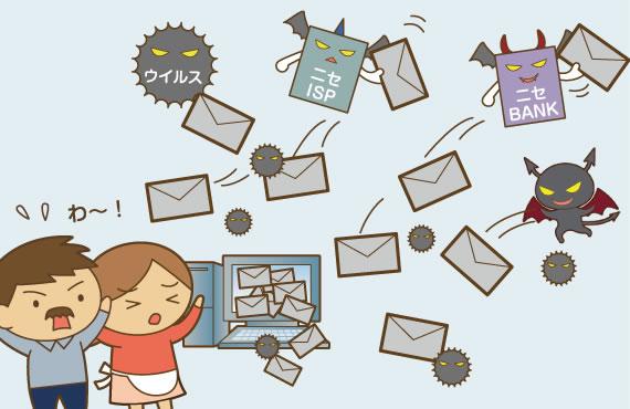 更に種類増えてる…迷惑メールどんなの来てますか?