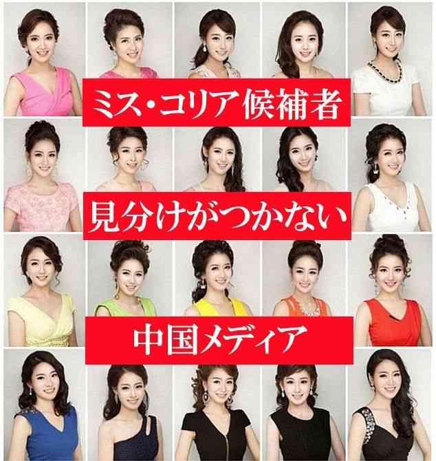 福山雅治との2ショット写真を公開した台湾歌手、わずか一晩で5万「いいね!」を獲得