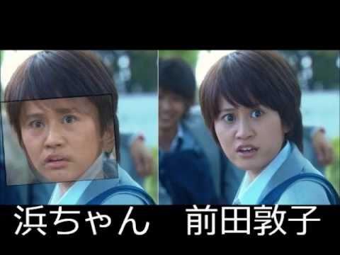 """前田敦子、NHKの時代劇で初ヒロイン""""八百屋お七""""に挑戦"""