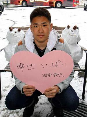 スザンヌ・斉藤和巳夫妻が危ない!?「DV説」「離婚説」急浮上!