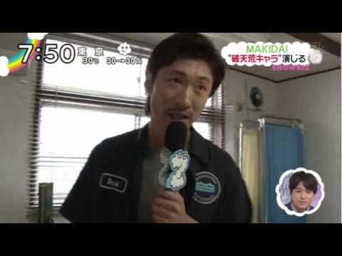 MAKIDAI ドラマ「町医者ジャンボ!!」スタート!眞木大輔忽那汐里ZIP - YouTube